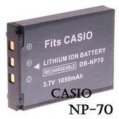 【晶豪泰】KAMERA Casio NP-70  副廠 鋰電池 EX-Z150 Z250 Z300