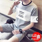 夏季2017新款潮流兩件套短袖休閑運動套裝男mj3370【極致男人】