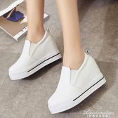 厚底鞋女增高鞋百搭原宿樂福鞋女鞋子增高鞋休閒鞋小白鞋 黛尼時尚精品