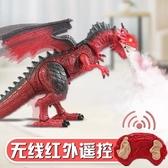 恐龍玩具仿真動物兒童電動遙控噴霧噴火4-6歲男孩大號行走霸王龍