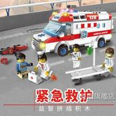 百貨週年慶-組裝積木啟蒙積木8衡樂高男孩子拼裝救護車系列120醫院兒童玩具汽車6-12歲