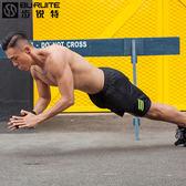 運動短褲男跑步健身速干休閒五分褲薄款女夏季寬鬆訓練中褲籃球褲【無趣工社】