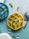 冰塊模具 北歐風製冰盒...