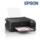 【南紡購物中心】【加購墨水超值組】EPSON L1210 高速單功能 連續供墨印表機(1黑+3彩)