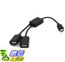 [8玉山最低比價網] Type C 轉 USB 1分2 數據 傳輸 轉接線 手機 Macbook 適用 OTG轉接頭轉換USB介面