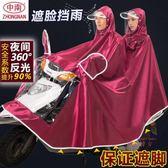 (低價促銷)電動車機車單人雙人成人雨衣加大加厚電瓶車自行車男女雨披