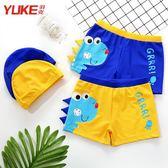 兒童泳褲男童平角褲 嬰幼兒小童寶寶游泳褲泳裝中大童分體泳衣帽 格蘭小舖