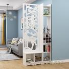 屏風隔斷客廳小戶型簡約現代鏤空房間擋煞進門入戶風水玄關櫃白色MBS「時尚彩虹屋」