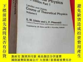 二手書博民逛書店Statistical罕見Physics 3rd Edition Part 1 統計物理學 第1分冊(英文版) 小