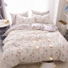 #U102#舒柔超細纖維6x6.2尺雙人加大床包+枕套三件組-台灣製(不含被套)
