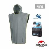 Naturehike UPF50+戶外多功能細纖維速乾浴巾衣 防曬衣 L號 灰色