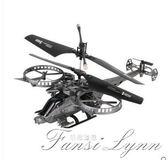遙控飛機無人直升戰斗機玩具充電航模型搖控飛行器 HM 范思蓮恩