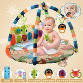 售完即止-嬰兒健身架器腳踏鋼琴新生寶寶益智音樂玩具兒童健力架10-30(庫存清出T)