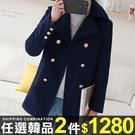 任選2件1280風衣外套韓版學院風純色雙...