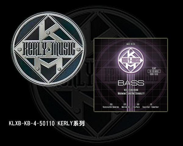 【小麥老師樂器館】Kerly Strings 貝斯弦 kerly系列 4弦 KQXE-KB-4-50110