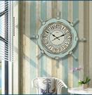 地中海船舵掛鐘現代靜音客廳大號壁掛鐘錶個性創意兒童房時鐘