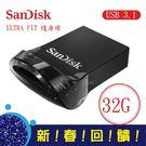 SANDISK 32G ULTRA Fit USB3.1 隨身碟 CZ430 130MB 公司貨 32GB