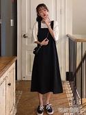 2021流行裙子仙女超仙森系學生夏季韓版小清新長款吊帶裙洋裝女  【韓語空間】