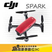 分期0利率 歡迎來店國旅卡 DJI 大疆 SPARK 便攜式 空拍機 全能套裝組 晶豪泰3C 專業攝影 公司貨
