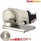 加贈鋸齒式刀片*1【Chef''s Choice】615A 食物切片機 切肉機取代Chef''s choice 610及615(公司貨)