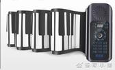音格格手捲電子鋼琴便攜式88鍵初學者成人家用鍵盤專業加厚版入門  【創時代3c館】   YJT