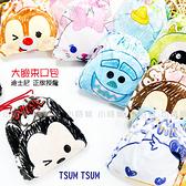 ☆小時候創意屋☆ 迪士尼 正版授權 TSUM TSUM 大臉 束口包 絨毛 拍立得包 收納袋 束口袋 化妝包