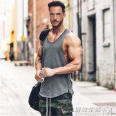 背心夏季新款肌肉男運動彈力速干健身背心透氣休閒時尚背心 遇見生活