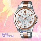CASIO 卡西歐 手錶專賣店 SHEEN SHE-3806SPG-7A 女錶 不鏽鋼錶帶  玫瑰金 施華洛世奇水晶  防水 三眼