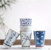 日式和風茶杯禮盒5個入 青花雲祥陶瓷杯子茶杯茶具水杯