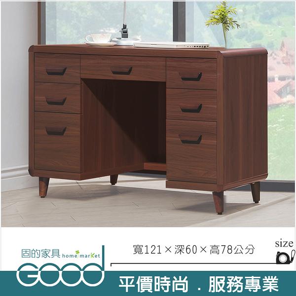 《固的家具GOOD》121-6-AT 北歐4尺書桌【雙北市含搬運組裝】