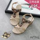 涼鞋 交叉珠串楔型涼鞋 MA女鞋 T37...
