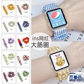 applewatch表帶蘋果手表大腸圈女生潮個性可愛配飾【英賽德3C數碼館】