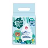 嬌生嬰兒純水柔濕巾一般型90片x3-LINE【康是美】