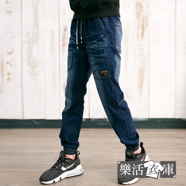 【7479】潮款刷色貼袋抽繩彈力牛仔縮口褲 多口袋 慢跑褲(深藍)● 樂活衣庫
