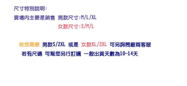 上衣 春夏新品男女貼身涼爽排汗運動T恤(男)