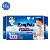 滿意寶寶天生柔嫩濕毛巾補充包(柔棉厚型)8       0  張*12包(箱)【愛買】