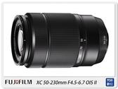 FUJIFILM 富士 XC 50-230mm F4.5-6.7 OIS(50-230,公司貨)