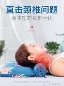 護頸枕蕎麥頸椎枕頭修復人睡覺專用圓柱形枕頭護頸椎矯正器助睡眠家 多色小屋YXS