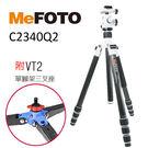 MEFOTO 美孚 C2340Q2 碳纖...