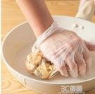 美滌食品級一次性手套 pvc廚房用烘焙加厚透明防護不粘50/100只 3C優購