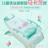 洗頭椅 兒童嬰兒洗頭椅可調節摺疊寶寶洗頭床洗發躺椅小孩洗發椅洗澡浴床DF   雙十二
