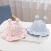 寶寶帽子春秋3-6-12個月遮陽帽男女兒童盆帽潮漁夫帽嬰兒薄款一歲