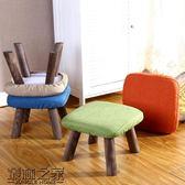 凳子時尚家用矮凳創意沙發凳布藝小凳子懶人客廳換鞋凳多功能板凳【叢林之家】