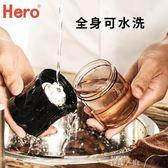 磨粉機Hero磨豆機咖啡豆研磨機手搖磨粉機迷你便攜手動咖啡機家用粉碎機 數碼人生