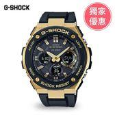 CASIO卡西歐 G-SHOCK太陽能運動錶GST-S100G-1ADR/