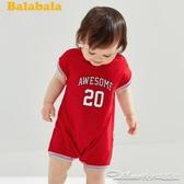 嬰兒衣服連身衣新生兒寶寶爬爬服哈衣純棉運動網紅裝可愛 阿卡娜