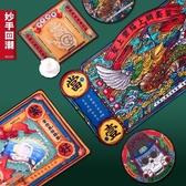 妙手回潮創意中國風超大大號滑鼠墊游戲女鎖邊可愛女生動漫小號筆記本電腦書桌墊 依夏嚴選