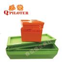 派樂設計師款多功能瀝水籃收納盒-大+小-密封置物箱-通風密合露營洗菜洗水果籃置物零食玩具盒