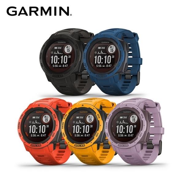 GARMIN INSTINCT Solar 本我系列 太陽能GPS腕錶 潮流炫色版