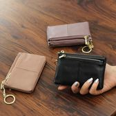2018色軟皮女士拉鏈零錢包短款時尚鑰匙包迷你小錢包【全館85折 最後一天】